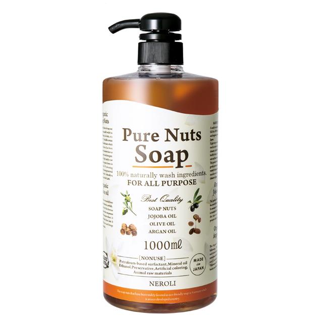 ナチュラセラ|ピュアナッツソープ ネロリブーケの香り