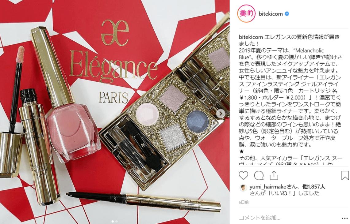kicom-%e2%80%a2-instagram%e5%86%99%e7%9c%9f%e3%81%a8%e5%8b%95%e7%94%bb-www-instagram-com