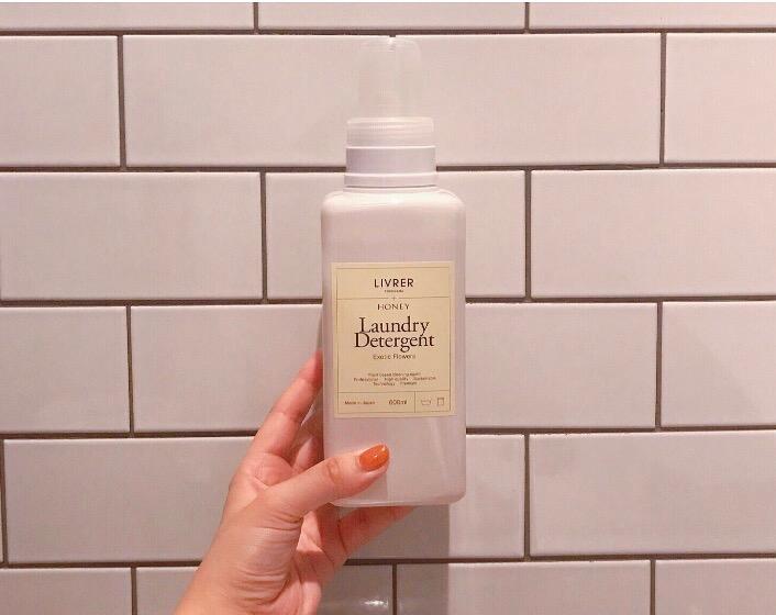 洋服のアンチエイジング「リブレヨコハマ」の洗剤