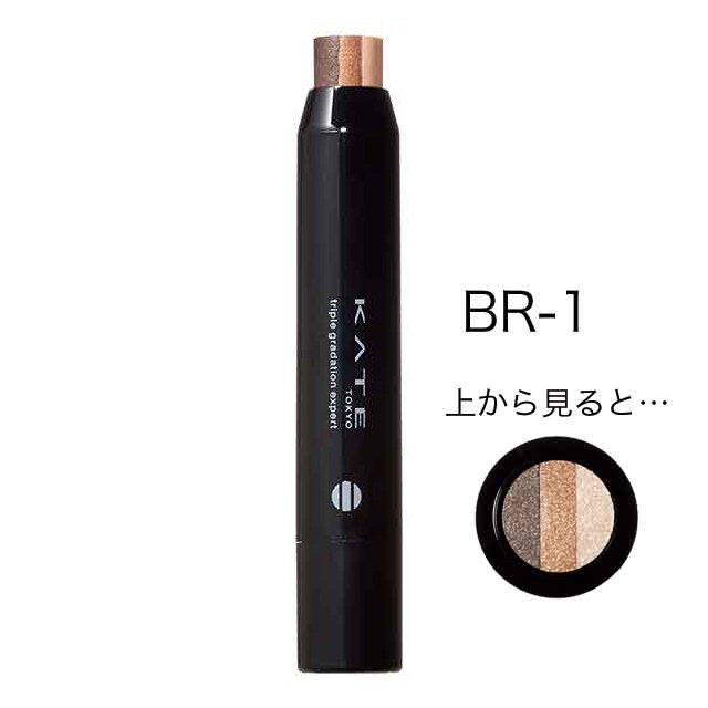 #BR-1