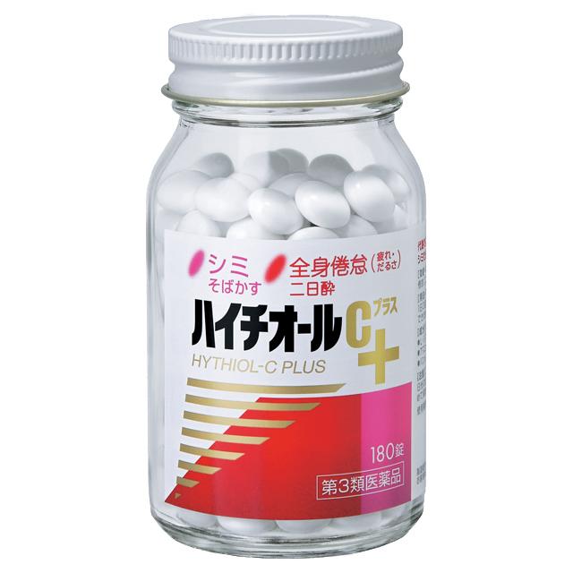 モデルのニキビ跡ケアはビタミンCと代謝アップ