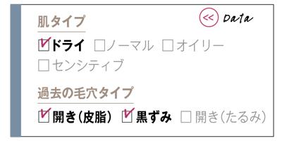 201906g93nozawa6