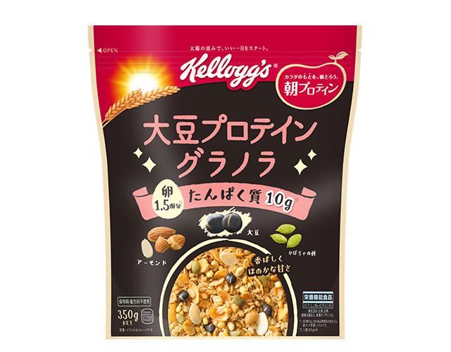 【10名様】朝食で美味しくたんぱく質を摂取!「大豆プロテイン グラノラ」をプレゼント!