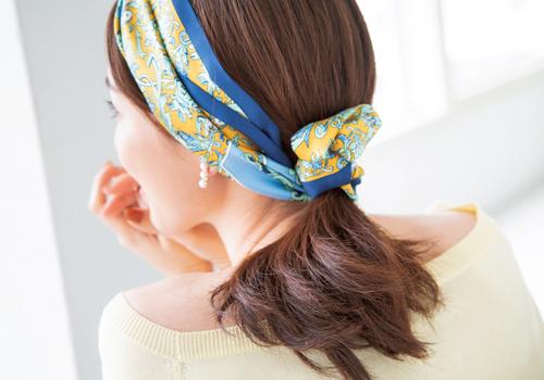 量が多く広がりやすい人はスカーフを使ってみて