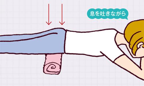 寝ながら1分でできる簡単トレーニング