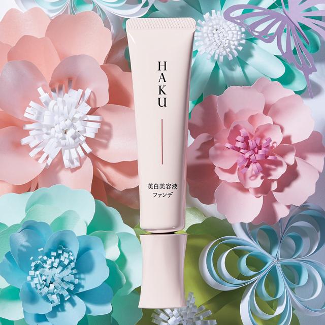 HAKU|薬用 美白美容液ファンデ