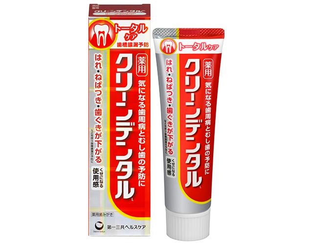 口臭におすすめ歯磨き粉&マウスウォッシュ