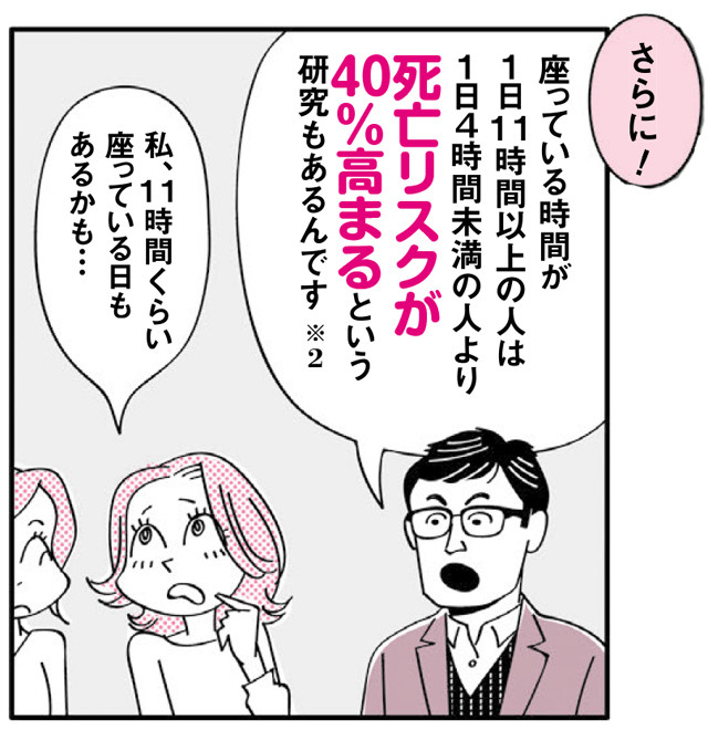 a201907g212manga5