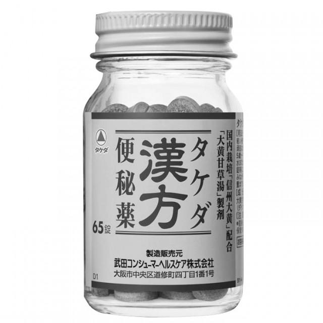 武田コンシューマーヘルスケア|タケダ漢方便秘薬 (第2類医薬品)