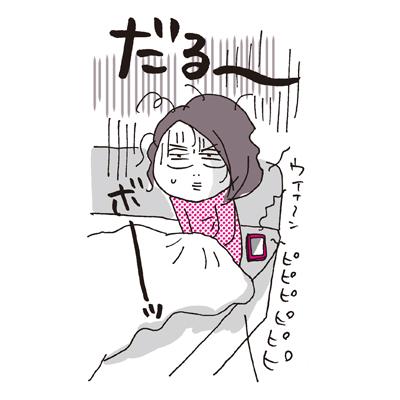 頭痛 寝起き