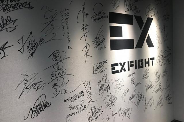 恵比寿「EXFIGHT(エクスファイト)」