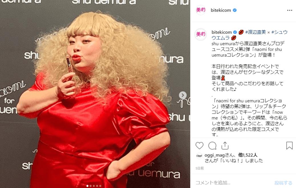 www-instagram-com