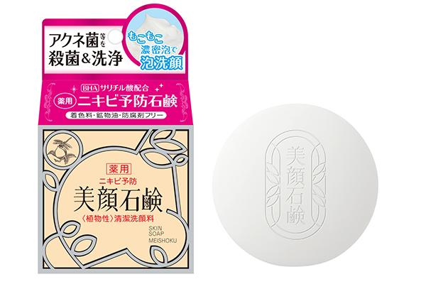 明色美顔石鹸[医薬部外品]