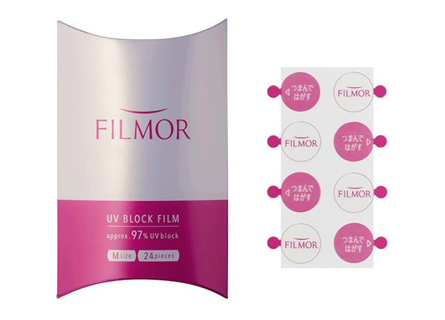 これ以上濃くしたくないシミに。秋のUVケアにおすすめの「FILMOR(フィルモア)」を10名様にプレゼント