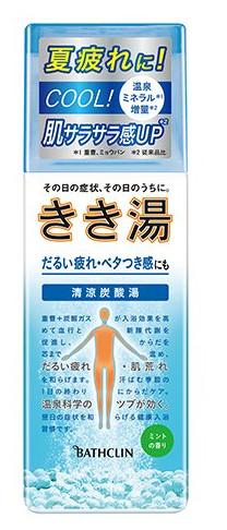 バスクリン|きき湯 清涼炭酸湯 ミントの香り ( 医薬部外品 )