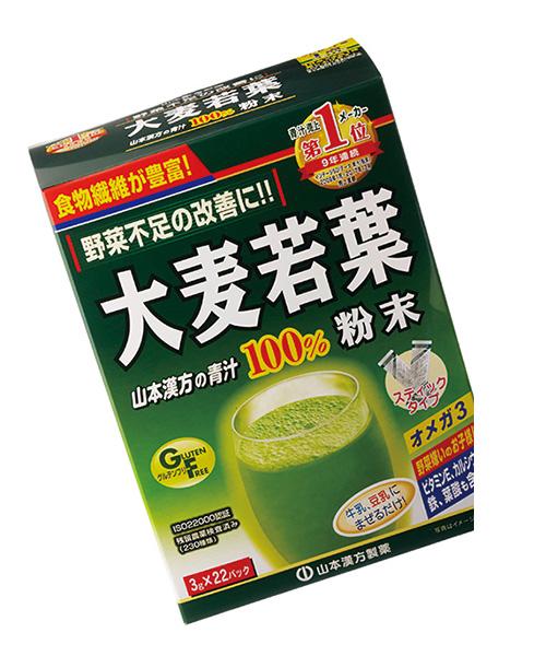 山本漢方製薬|大麦若葉 粉末100% スティックタイプ