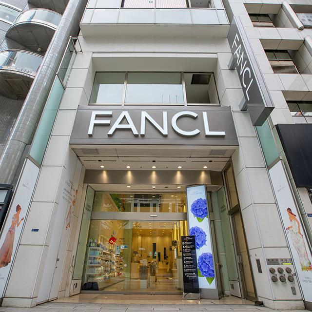 fancl-ginza-square%e5%a4%96%e8%a6%b3