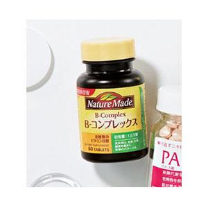 大塚製薬 ネイチャーメイド ビタミンBコンプレックス
