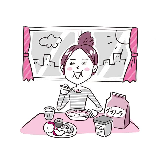 バタバタの朝をリセット