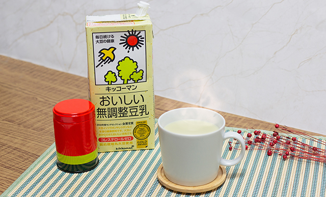 「ホッ豆乳」で体も心も温まる
