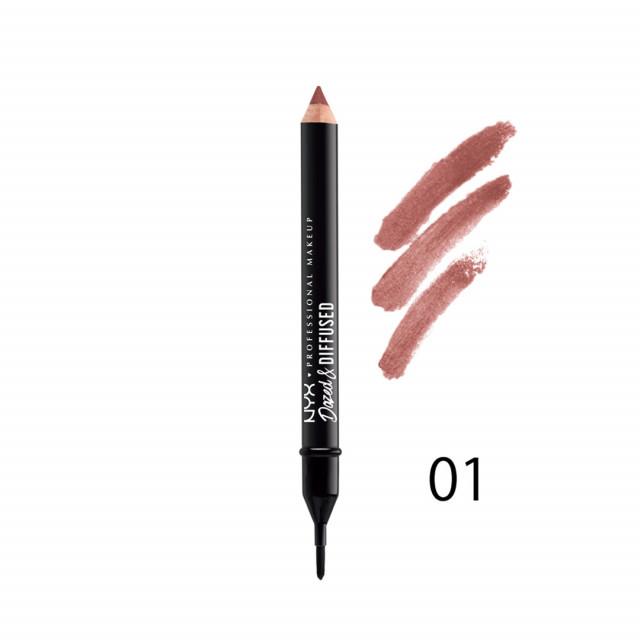 NYX Professional Makeup|デイズド&ディフューズド ブラリング リップスティック