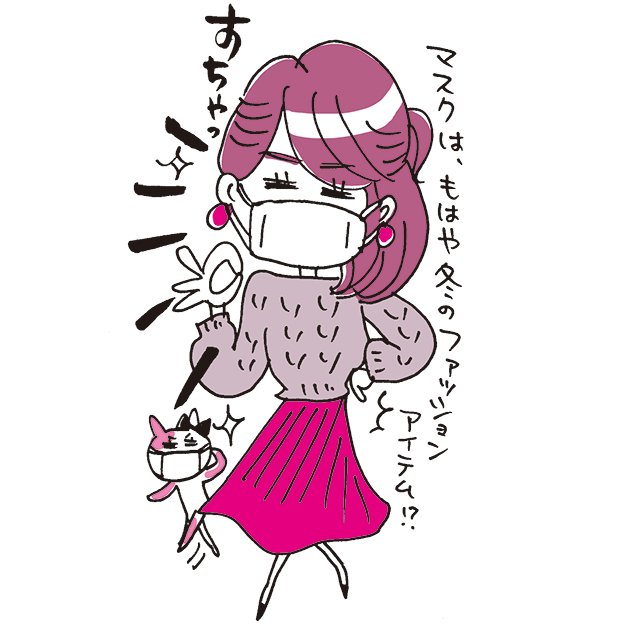 biteki-ti