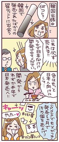 biteki1028-02