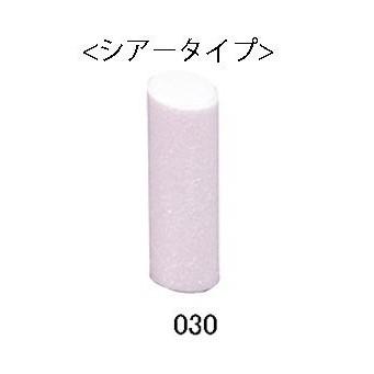 201909gnc15-2-2-640x640
