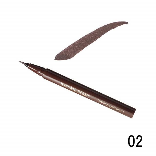 202002gnc32-2-2