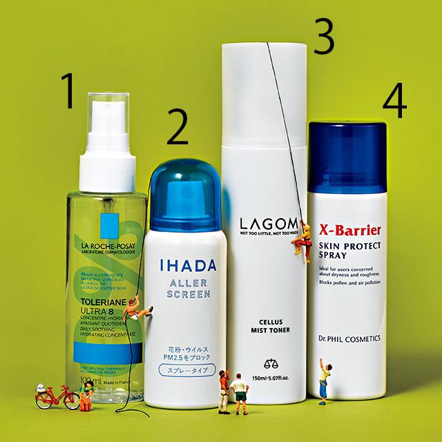 春先の外気から肌を守る優秀アイテム7選