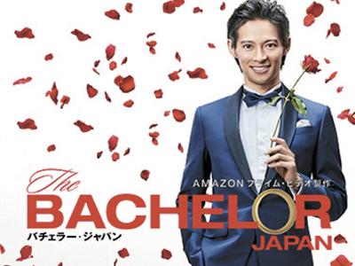 bachelors1-keyart