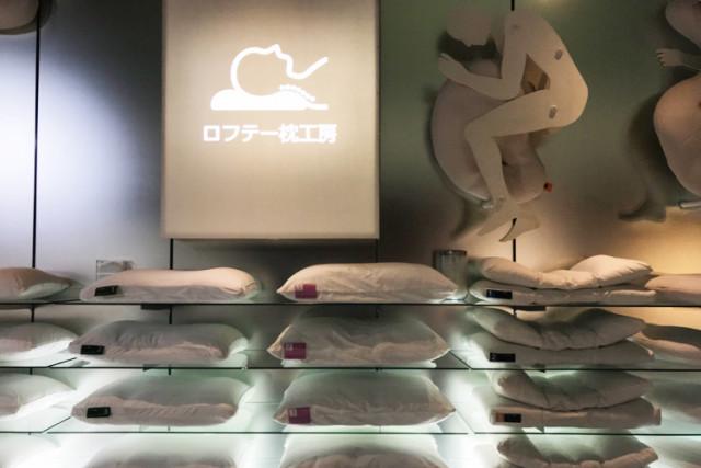 「ロフテー枕工房」でぴったりな枕をカスタマイズ