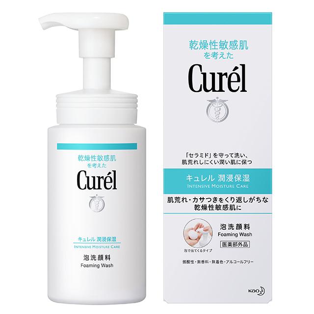 花王 キュレル 泡洗顔料 [医薬部外品]