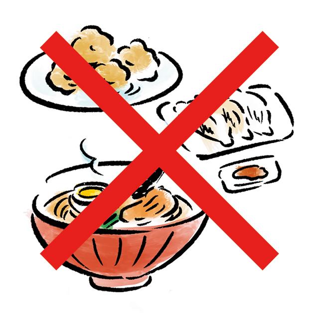 基本の食べ方5つのルール