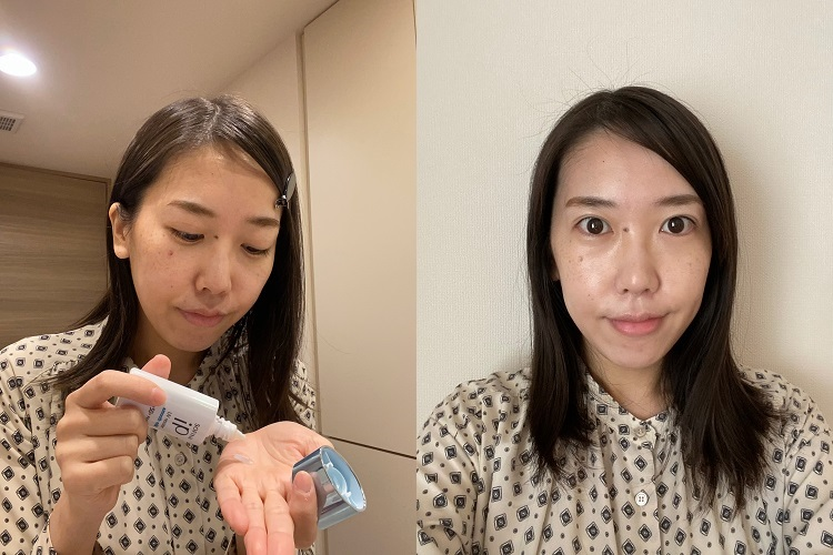 【2】ソフィーナiP UVレジスト リッチクリーム