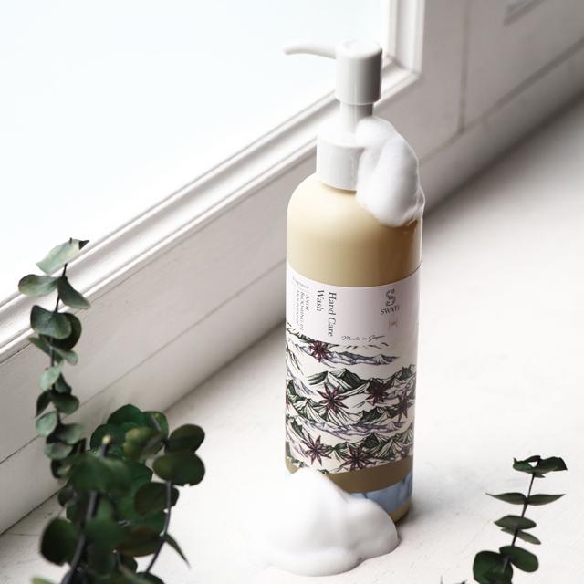 MARBLE label(マーブル レーベル)|Hand Care Wash