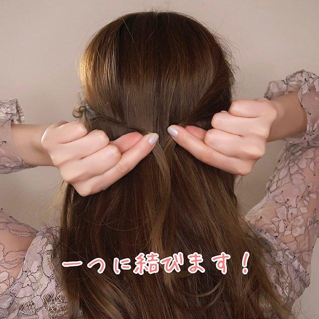 arimura-12