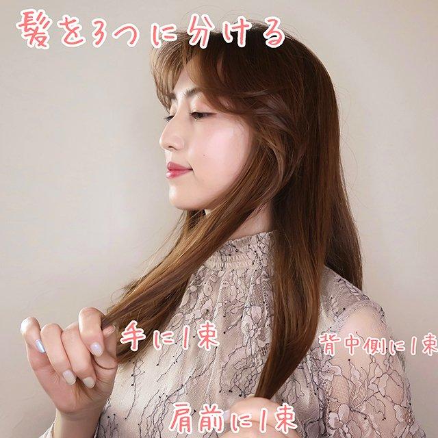 arimura-6