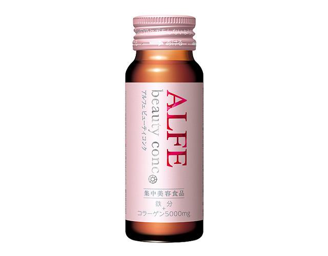 飲む美容習慣!「ALFE(アルフェ)」の新ビューティラインより美容ドリンクを3名様にプレゼント!