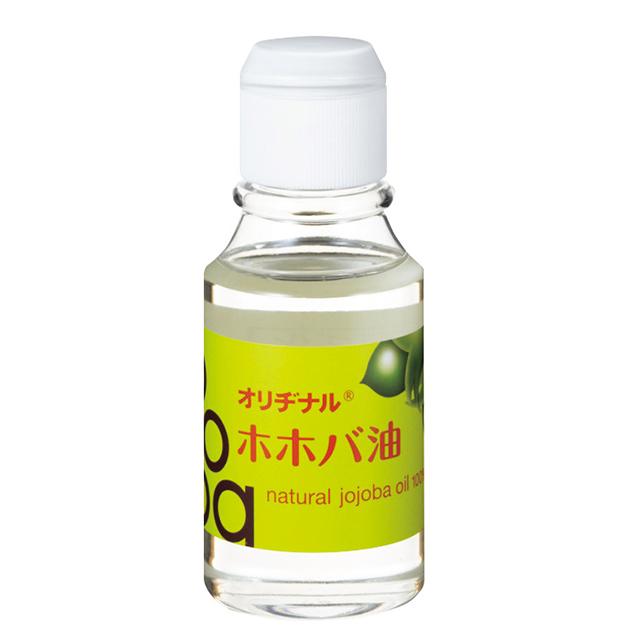 オリヂナル|ホホバ油