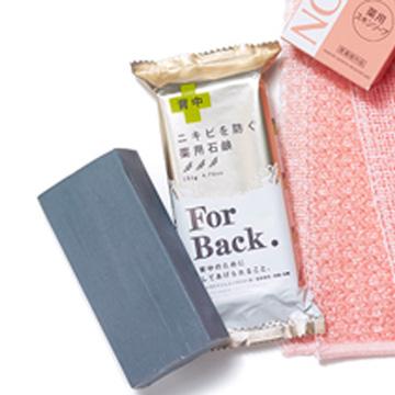 ペリカン石鹸 薬用石鹸ForBack