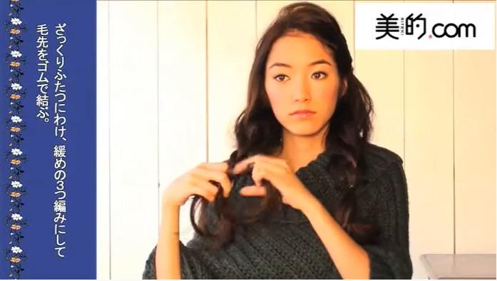 【6】ゆるふわがかわいい三つ編み二つ結び