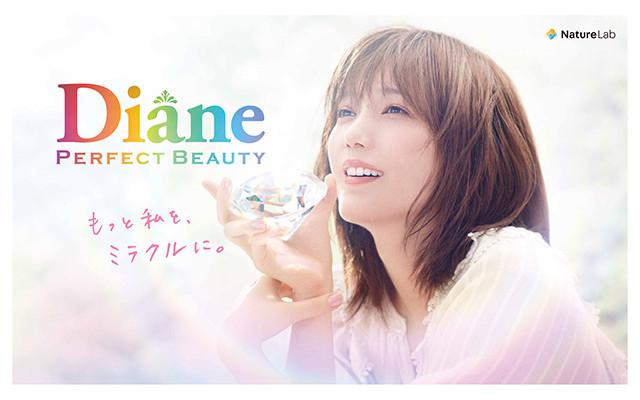 Diane_MY_Board_W750board