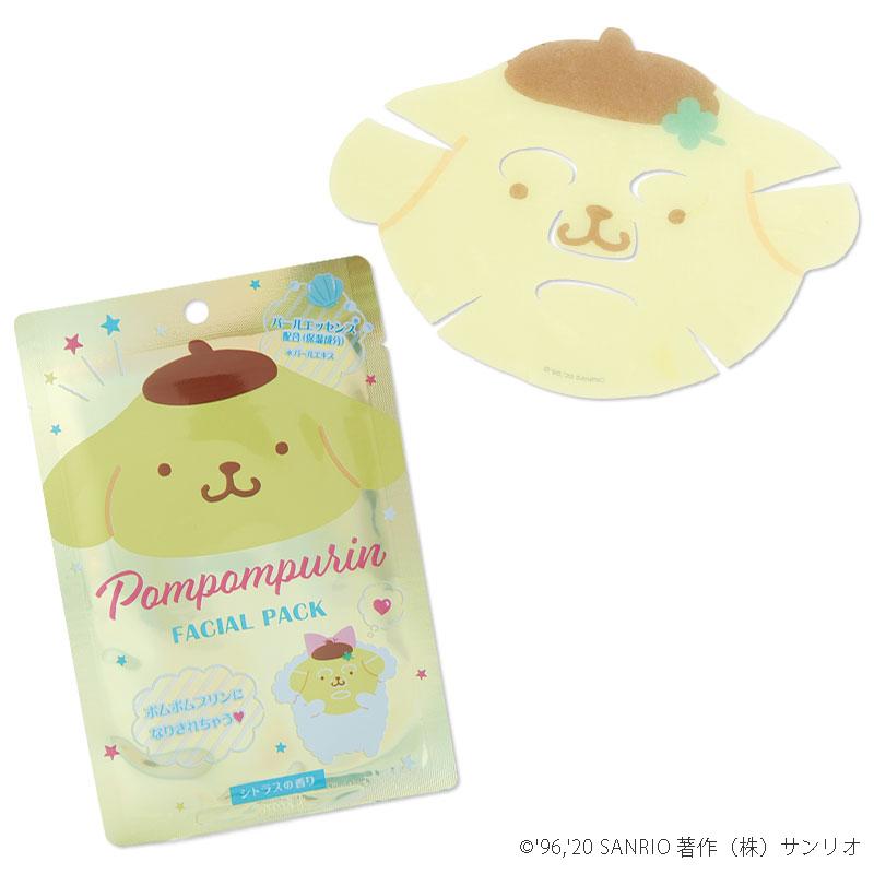 pompompurin_01