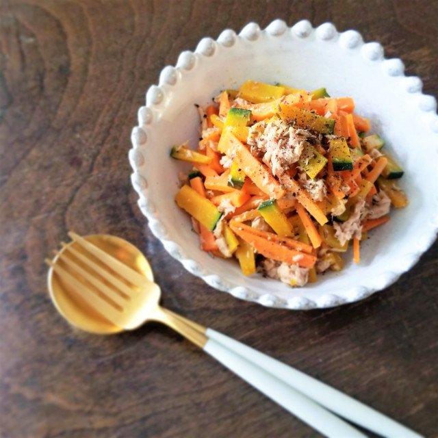 【2】ニンジンとカボチャのツナサラダクミン風味