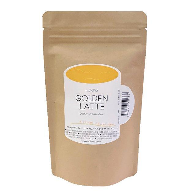 no4-b-goldenlatte
