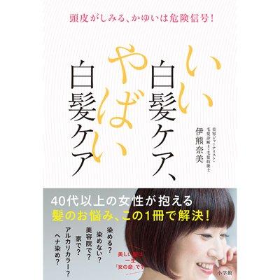 shiragakea-book