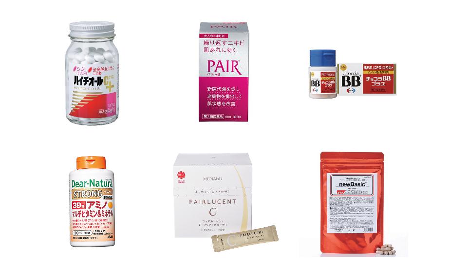 大人 ニキビ 薬 よく 効く 市販