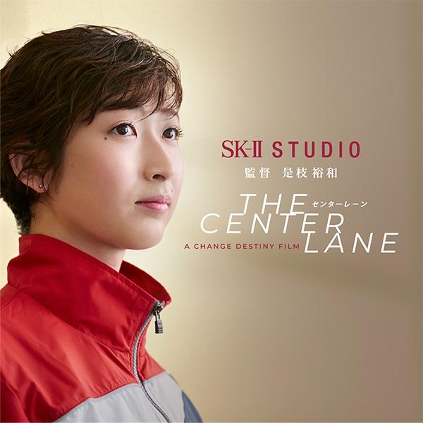 kite_japan_static-red-jacket-600x600