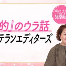 16_kouchi_inohara